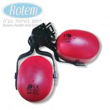 אוזניות הגנת שמיעה לכובע מגן  RS1345