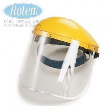 RS176B     ראשיה צהובה למגן פנים - כולל משקף